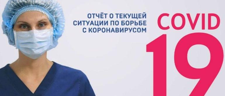 Статистика коронавируса на 19 июля 2020 года в России